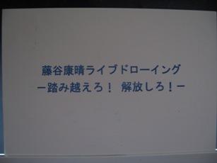 f0142432_1456824.jpg