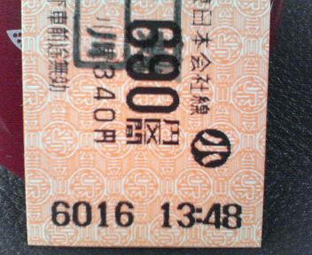 f0035335_14292674.jpg