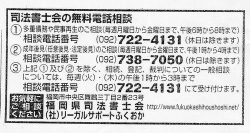 f0045538_1404382.jpg