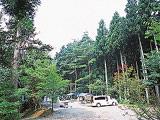 道志ハシゴキャンプ「二つ目」の答えは・・_b0008655_4543625.jpg