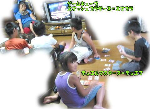 f0082367_16252831.jpg