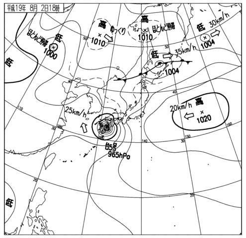 台風上陸_a0074069_21121050.jpg