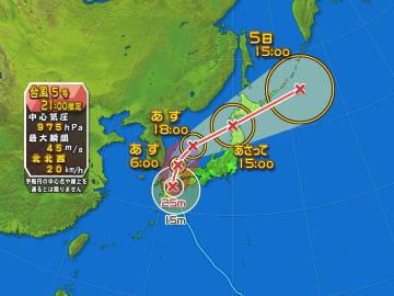 台風上陸_a0074069_21135541.jpg