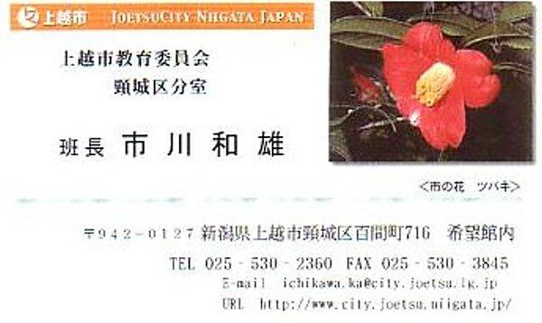 ブログの講習会に参加しました。_e0065084_17292382.jpg