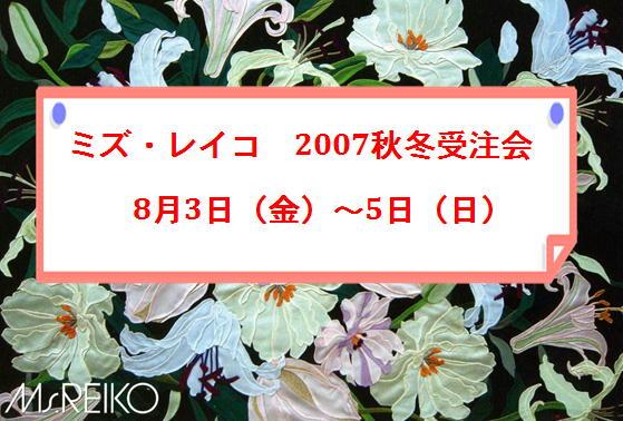 d0051087_16591132.jpg
