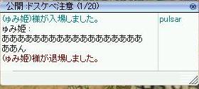 f0039492_5391972.jpg