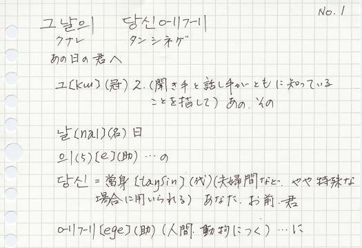 f0027009_20125734.jpg