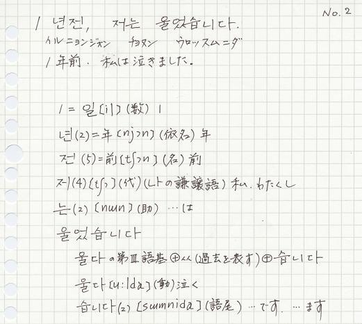 f0027009_201314100.jpg