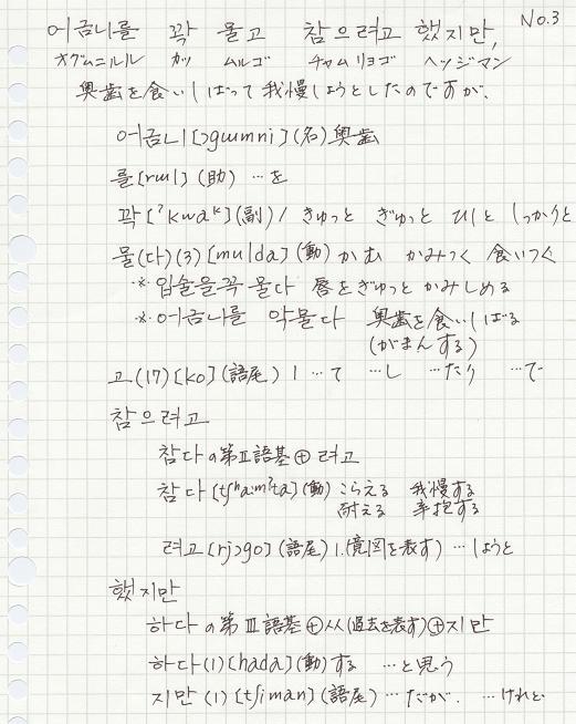 f0027009_20133168.jpg