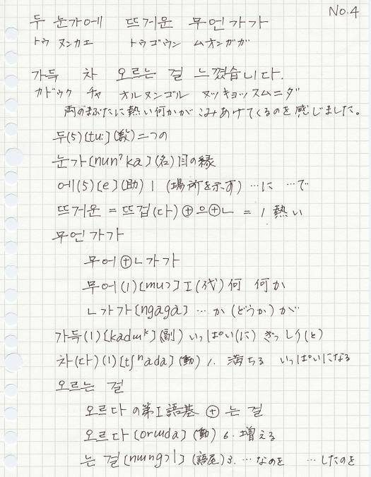 f0027009_2013549.jpg