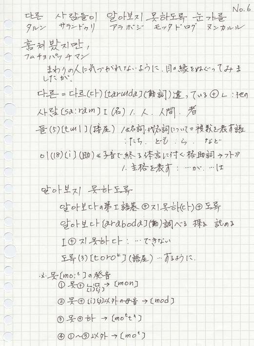 f0027009_20143590.jpg