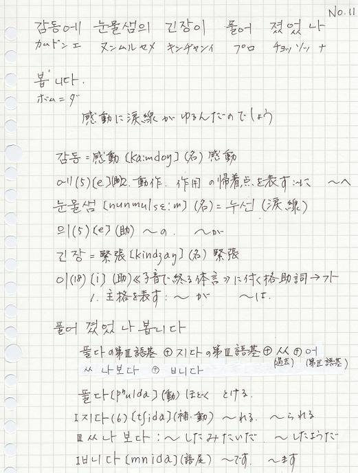 f0027009_20163092.jpg