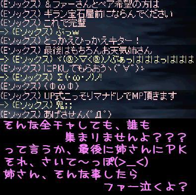 f0072010_22161423.jpg