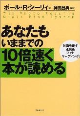 b0062013_18514353.jpg