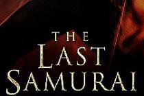 SAMURAIを断ったフェアなサムライ、1番を超えたイチロー_f0006713_030289.jpg