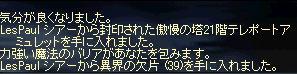 c0053718_10295013.jpg