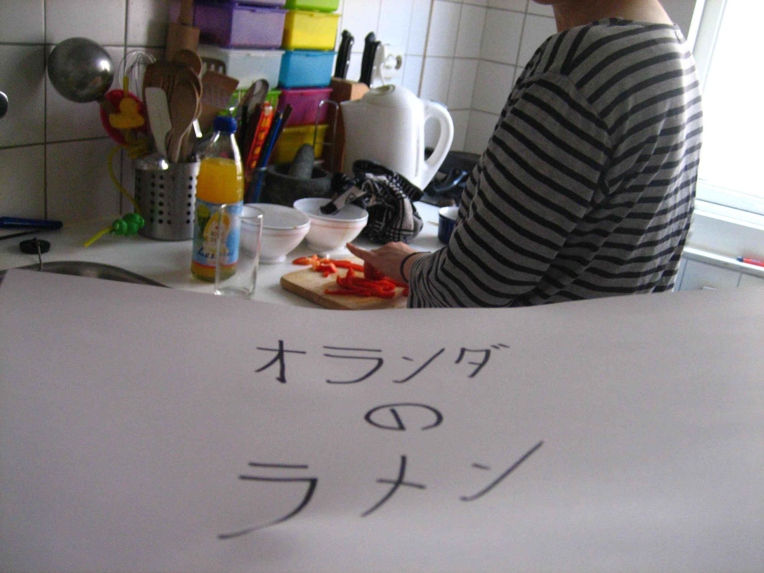 f0121120_20122619.jpg