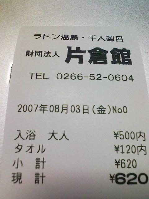 b0004325_22252747.jpg