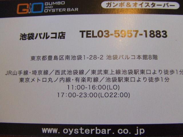 c0071545_8465098.jpg