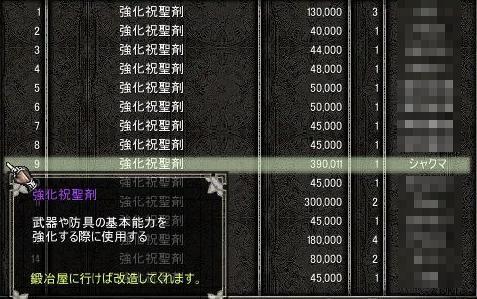 b0018548_171534.jpg