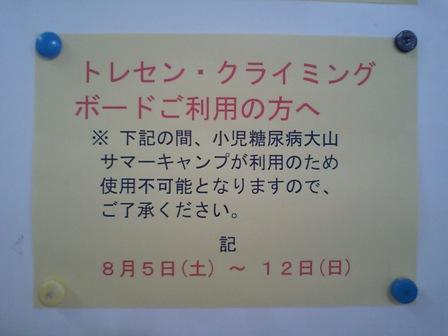 b0077448_1427961.jpg