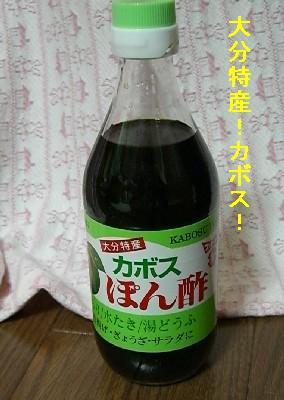 f0104057_1949946.jpg