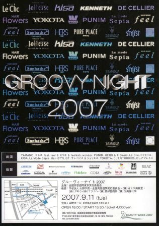 GroovyNight2007★_b0091765_10204813.jpg