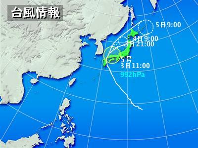 さんさと台風。_e0019167_1223476.jpg