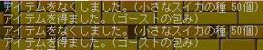 d0104971_18184122.jpg