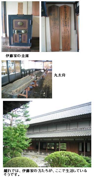 f0110488_11291265.jpg