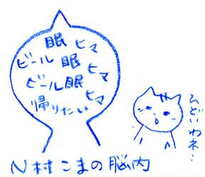 f0053191_165258100.jpg
