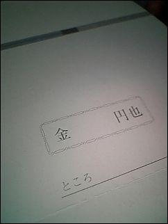 f0032498_1039374.jpg