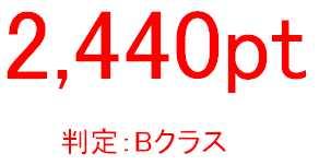 e0112128_7244518.jpg