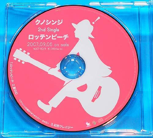 実は…只今企画中の当店Original Guitarが在ります。_e0053731_19343777.jpg