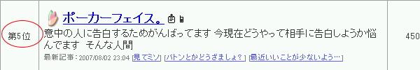 d0065936_0482392.jpg