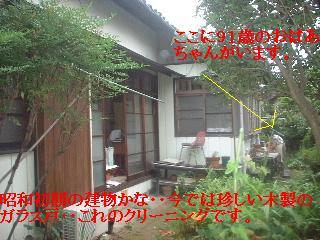 f0031037_1820011.jpg