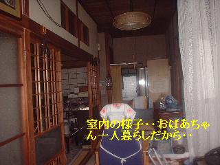 f0031037_18201313.jpg