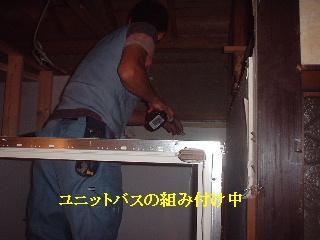 f0031037_1820386.jpg