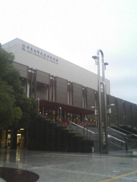 65.DJ OZMA in  中京大学文化市民会館_e0013944_0385111.jpg