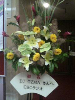 65.DJ OZMA in  中京大学文化市民会館_e0013944_182994.jpg
