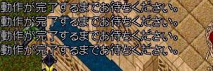 f0101845_3273162.jpg
