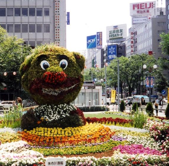 北海道の旅 5  2020-07-18 00:00_b0093754_003632.jpg