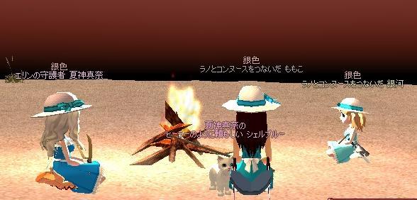 d0057477_9352061.jpg