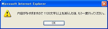 b0095882_0322541.jpg