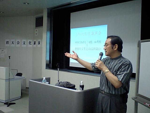 小熊旭先生講演会 東京池袋で開催_d0027795_1495517.jpg
