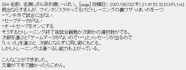 b0006096_20225827.jpg