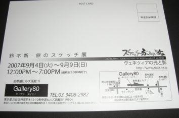 f0054715_14562652.jpg