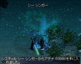 f0101117_20253874.jpg