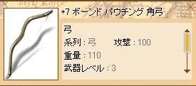 a0050029_16103915.jpg