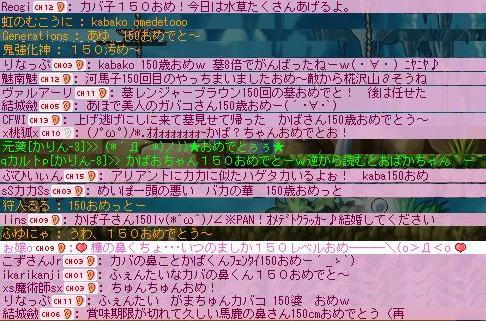 f0048433_1514094.jpg